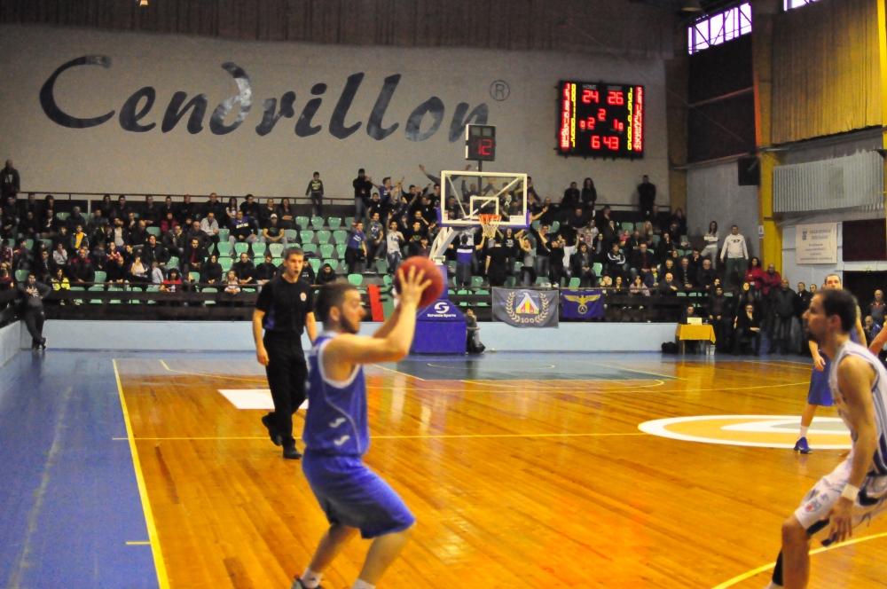 Левски 2014