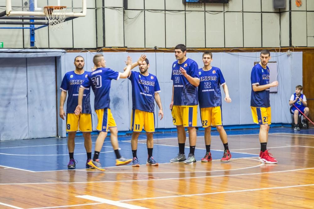 Ямбол - Левски 2014