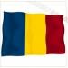 Румъния, девойки (до 18)