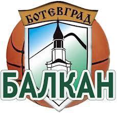 Балкан