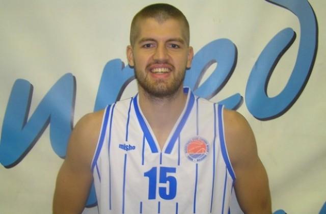 Никола Маравич
