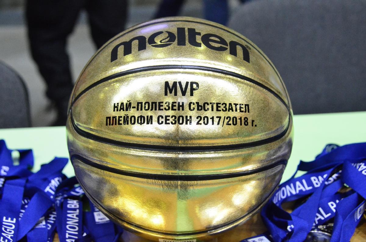 MVP на плейофите