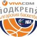 Супер Купа България