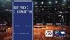 Видео стрийм на срещите от 27 кръг на НБЛ