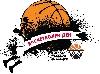 Билетите за баскетболния ден вече са в продажба