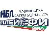 Решение на НБЛ във връзка с прекратяването на двубой №2 от финалната серия Левски Лукойл - Балкан