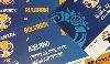 Гледай финалите в НБЛ и спечели билети за България - Исландия