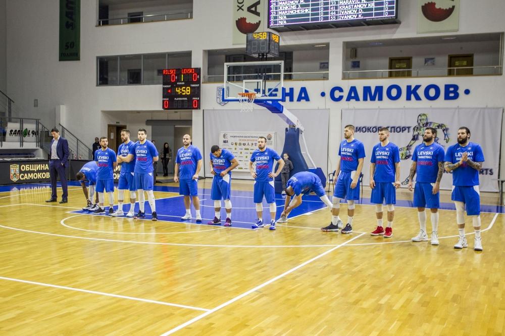 Рилски спортист - Левски Лукойл