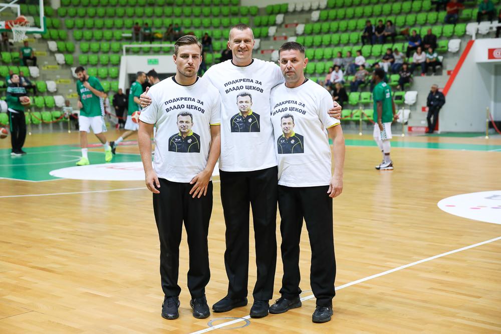 Балкан - Черноморец Бургас  Мъже