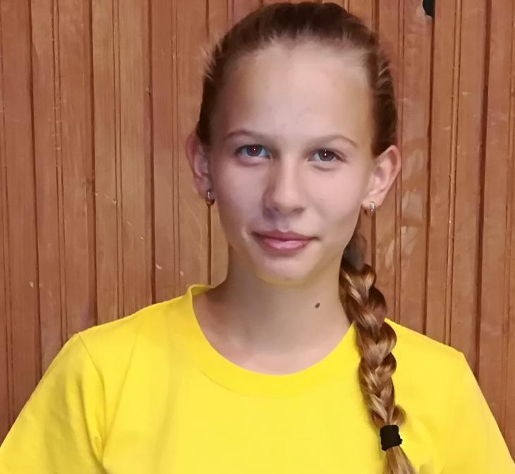 Ани Красимирова Георгиева