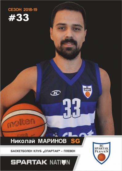 Николай Любомиров Маринов