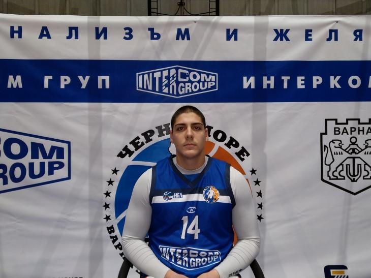 Кристиян Ивайлов Кръстев