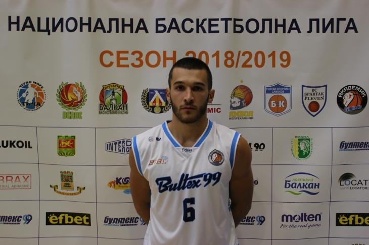 Адриян Василев Секулов