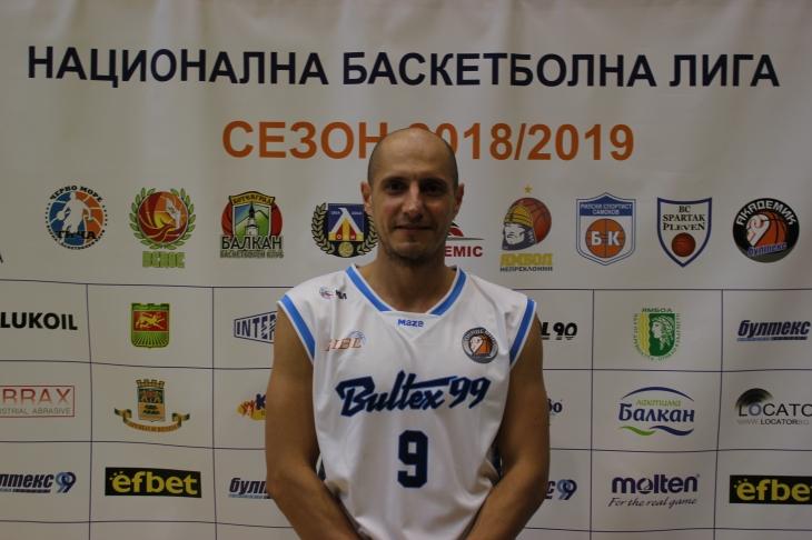 Александър Владимиров Груев