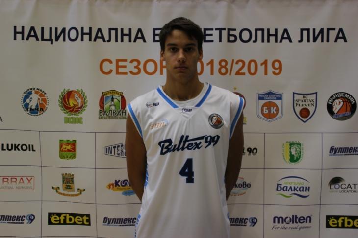 Мартин   Сотиров