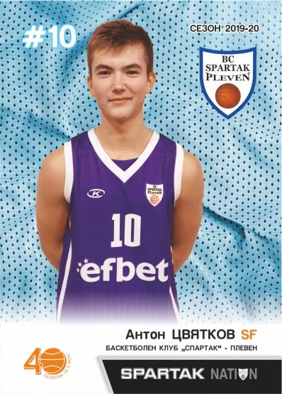 Антон  Василев Цветков