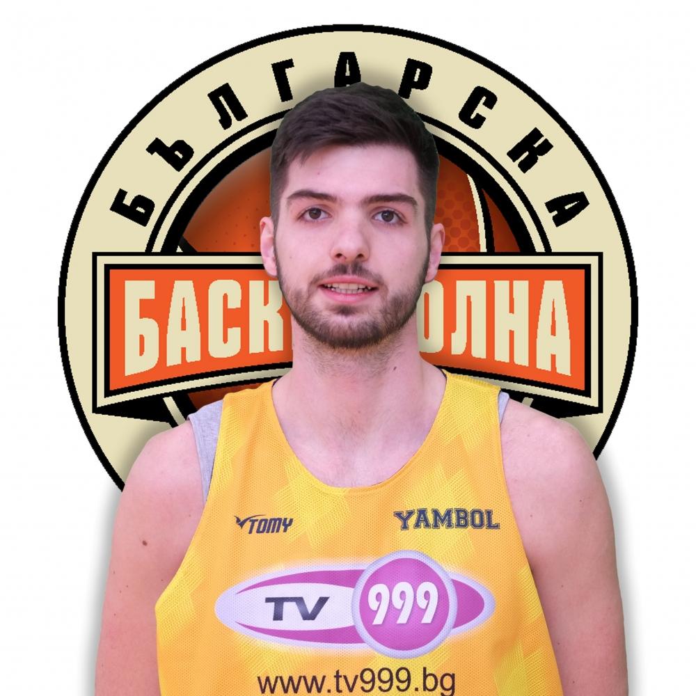 Мартин Иванов Чавдаров