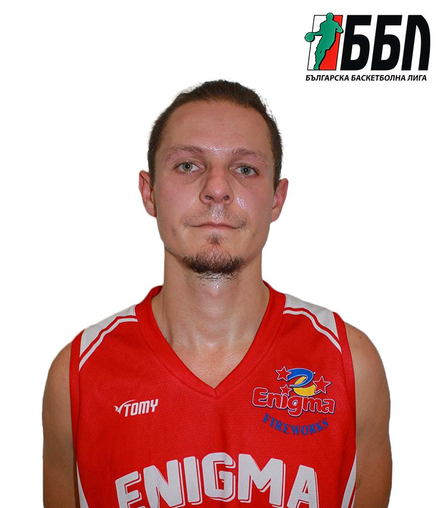 Мартин Драгомиров Славов