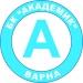 Академик Варна