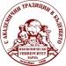 Икономически университет - Варна