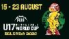 Преместиха Световното първенство за юноши до 17 години през август