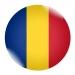 Румъния, колички