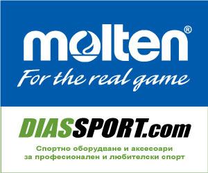 http://diassport.com/