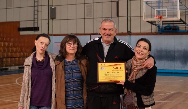 Изложбата на РИМ-Ямбол за историята на баскетбола с награда от Панаира на музейните изложби 2018