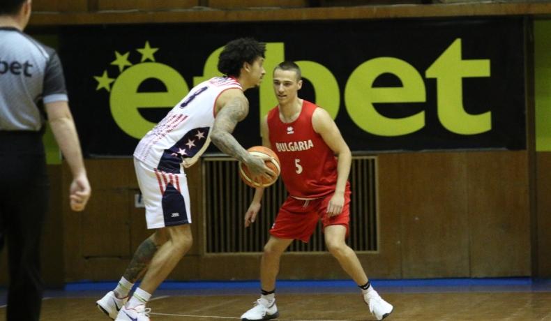 Победа за JBA тима и във втория мач на българска земя