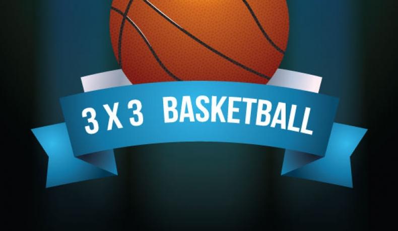 Партньорът за статистика на НБЛ и БФБ организира 3х3 турнир