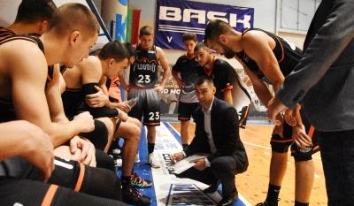 Академик Пловдив надви Берое за старт на Балканската лига