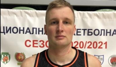 Академик Пловдив се подсили в навечерието на мача с Левски Лукойл