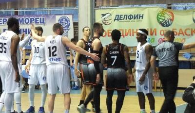 Академик Пловдив е първият полуфиналист в НБЛ