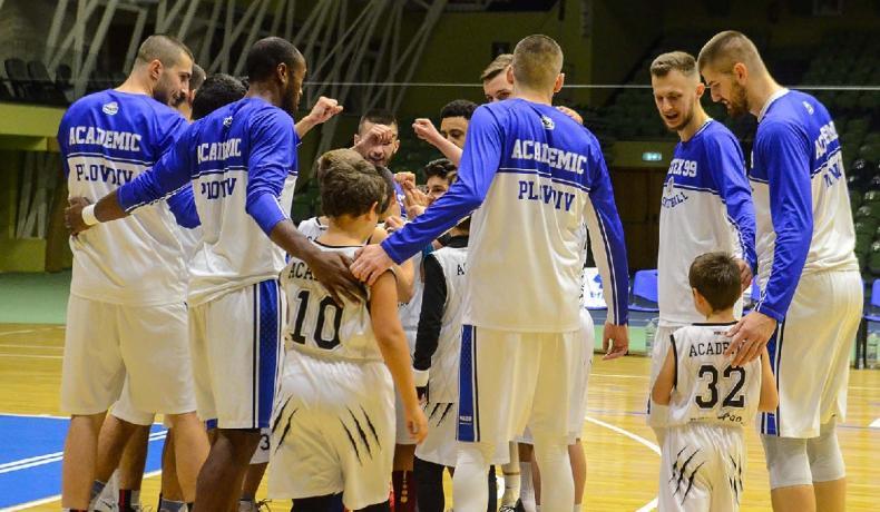 Баскетболистите на Академик Бултекс 99 са готови за мача тази вечер