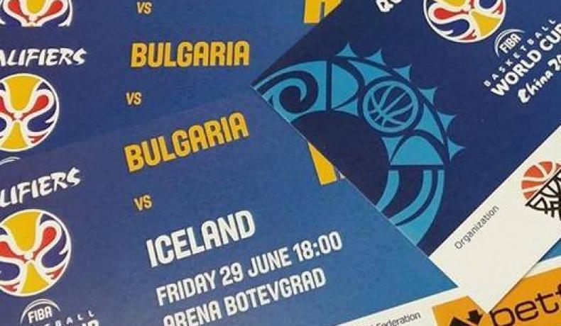 Гледай финалите в НБЛ и спечели билети за България - Исландия!