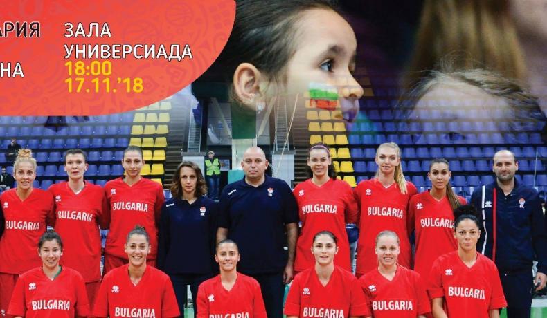 Гледайте България - Украйна, жени по Sportmedia.tv