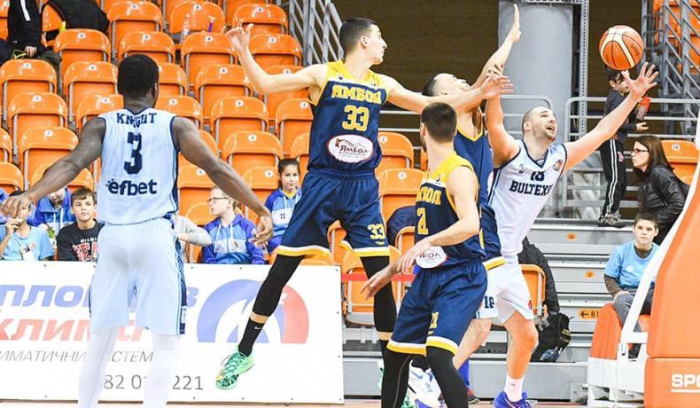 Академик Бултекс 99 избухна със 113 точки за първа домакинска победа