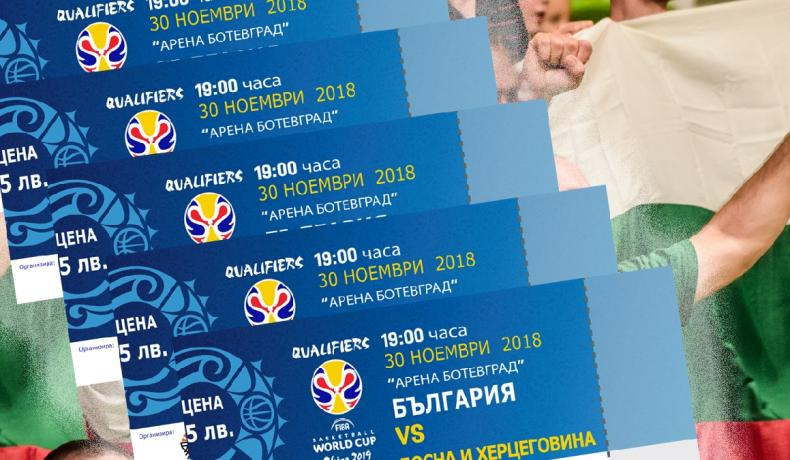 """Билетите за мача с Босна – на касите на """"Арена Ботевград"""" от утре"""