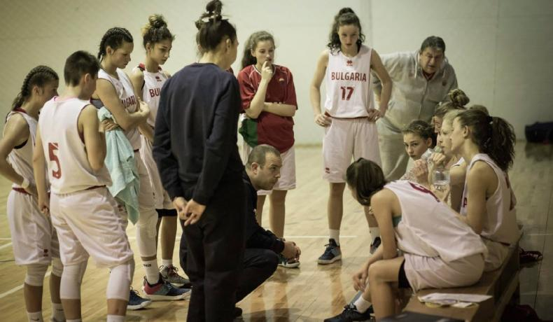 Момичетата до 16 г. ще започнат 2019 г. с контроли в Гърция