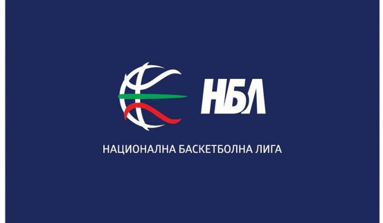 Промени в програмата за срещите от 14 кръг на НБЛ