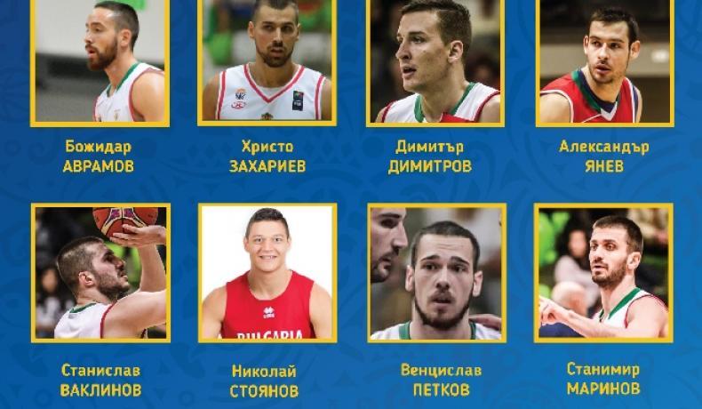 Любомир Минчев повика 16 за мачовете с Русия и Босна и Херцеговина