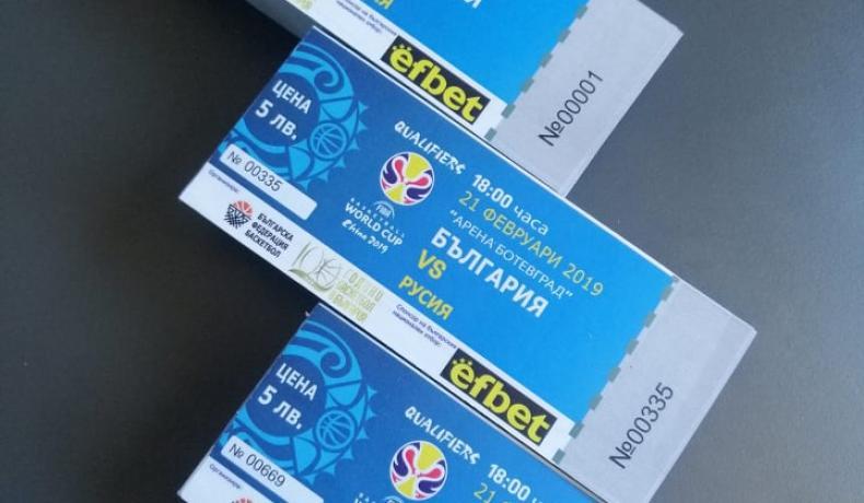"Билетите за мача с Русия вече са на касите на ""Арена Ботевград"""