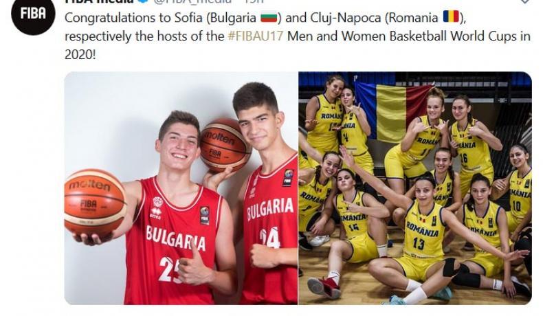 ФИБА в Туитър: Честито на България - домакин на Световното до 17 години