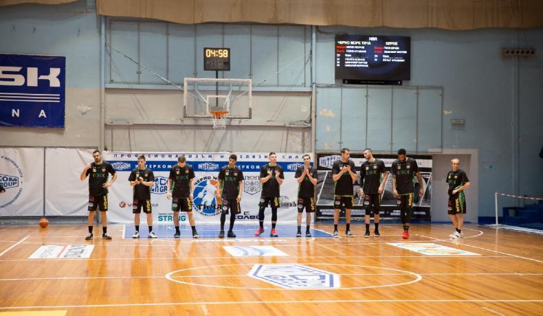 Берое си гарантира второто място след успех във Варна