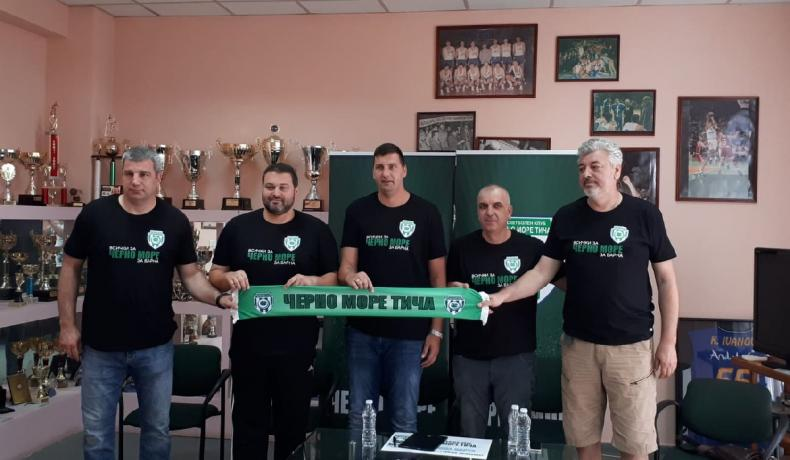 """Черно море Тича"" представи нова емблема на клуба"