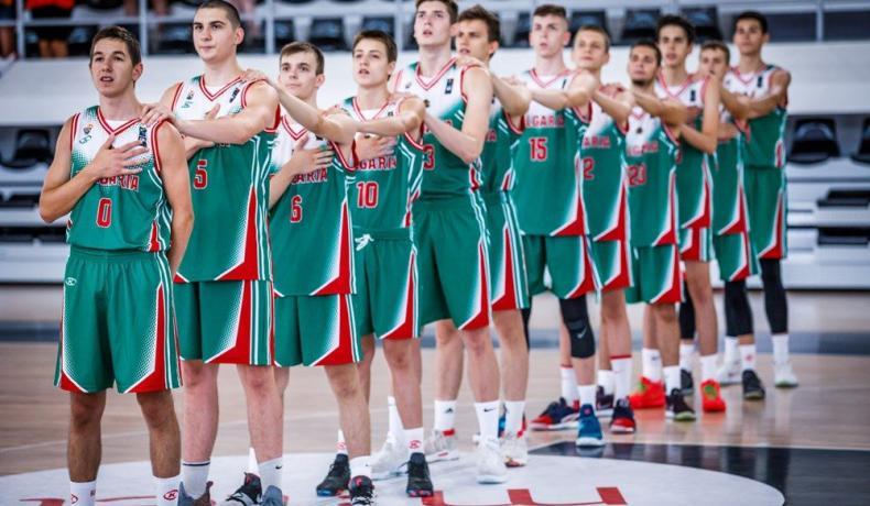 Подготовката за Световното при 17-годишните стартира с турнир в Шумен