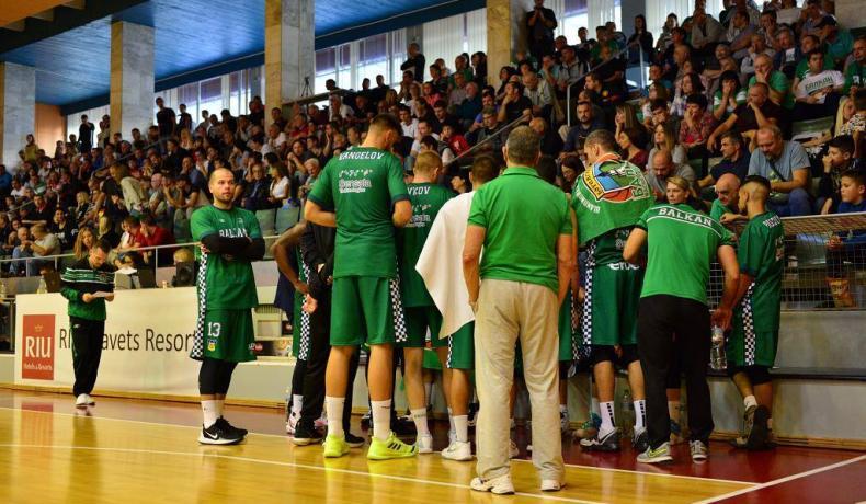 Втора победа за шампиона Балкан в НБЛ