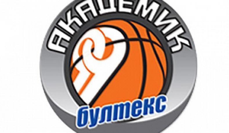 Академик Бултекс 99 - с нов успех в Балканската лига