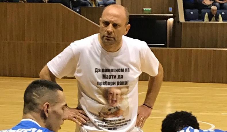 Наказателна акция на Левски Лукойл срещу Академик Бултекс 99
