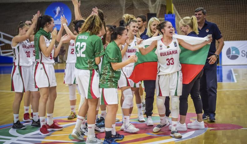 Националният отбор за жени до 20 години е Отбор на 2019 г.